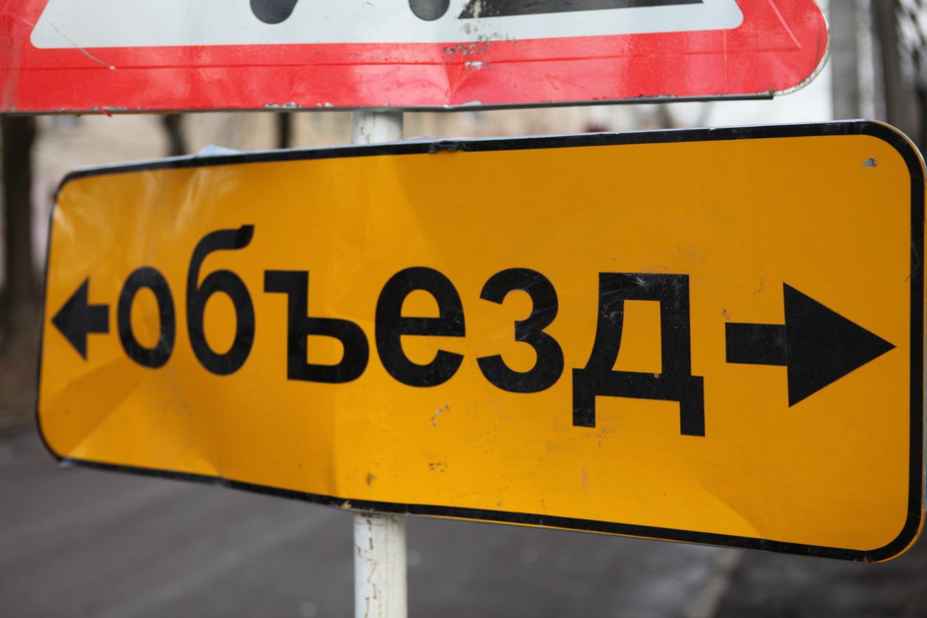 В Севастополе из-за киносъемок на два дня ограничили движение транспорта
