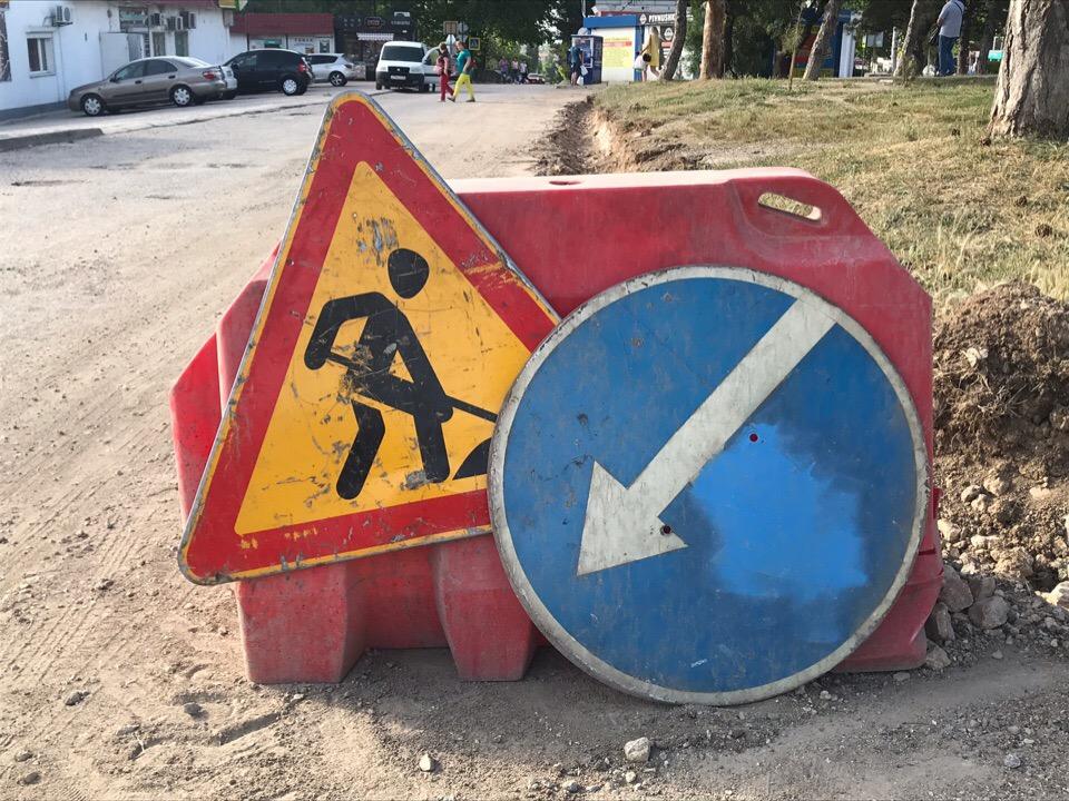 В Севастополе на «забытой» дороге наконец-то начался ремонт