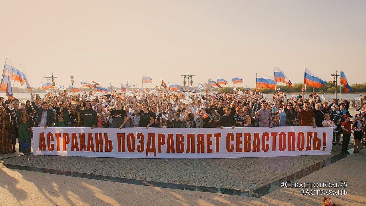 «Севастополь останется русским»: вся Россия поет городу-герою