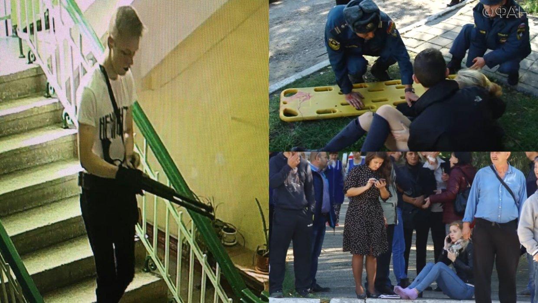 Названы официальные причины трагедии в керченском колледже