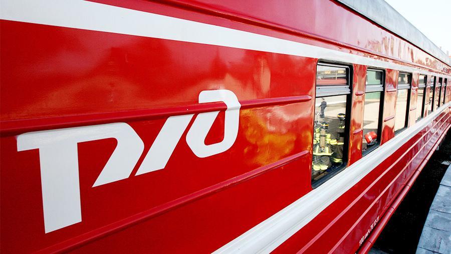 СМИ: «Крымская железная дорога» получит 300 пассажирских вагонов дальнего следования от РЖД