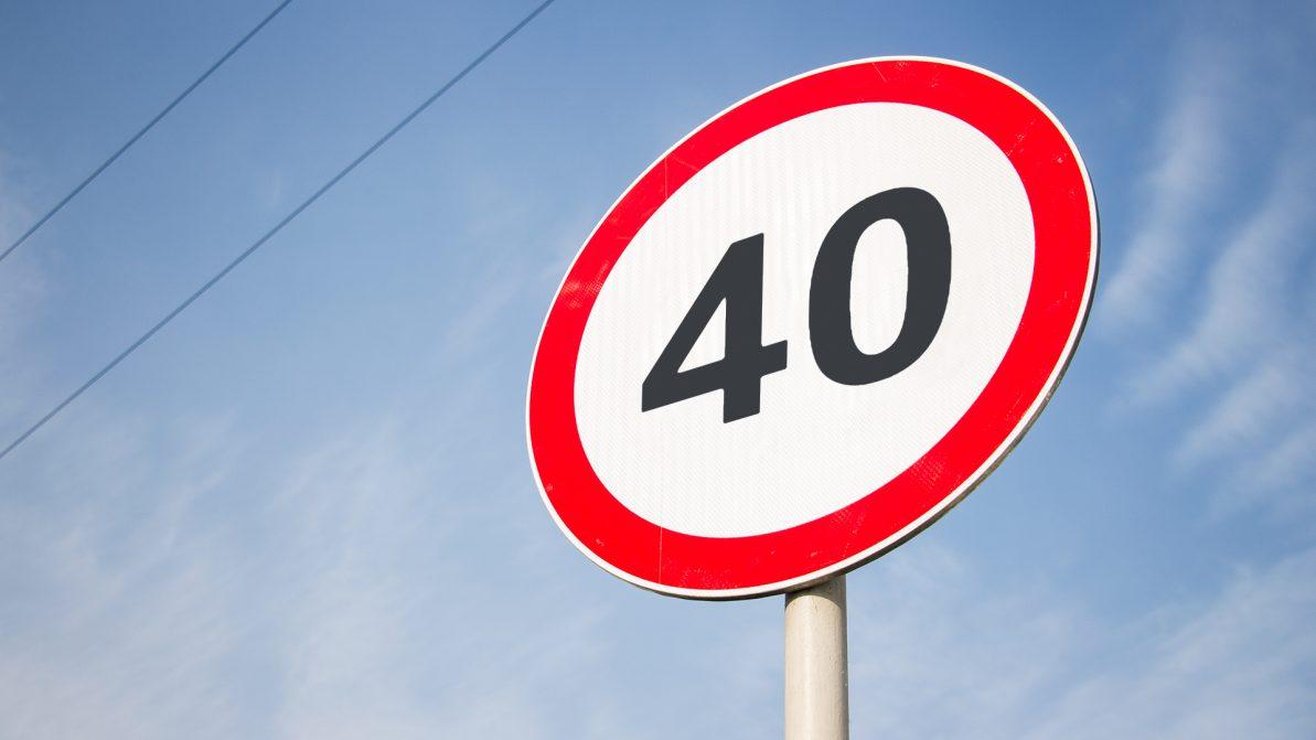 В Каче ввели скоростное ограничение