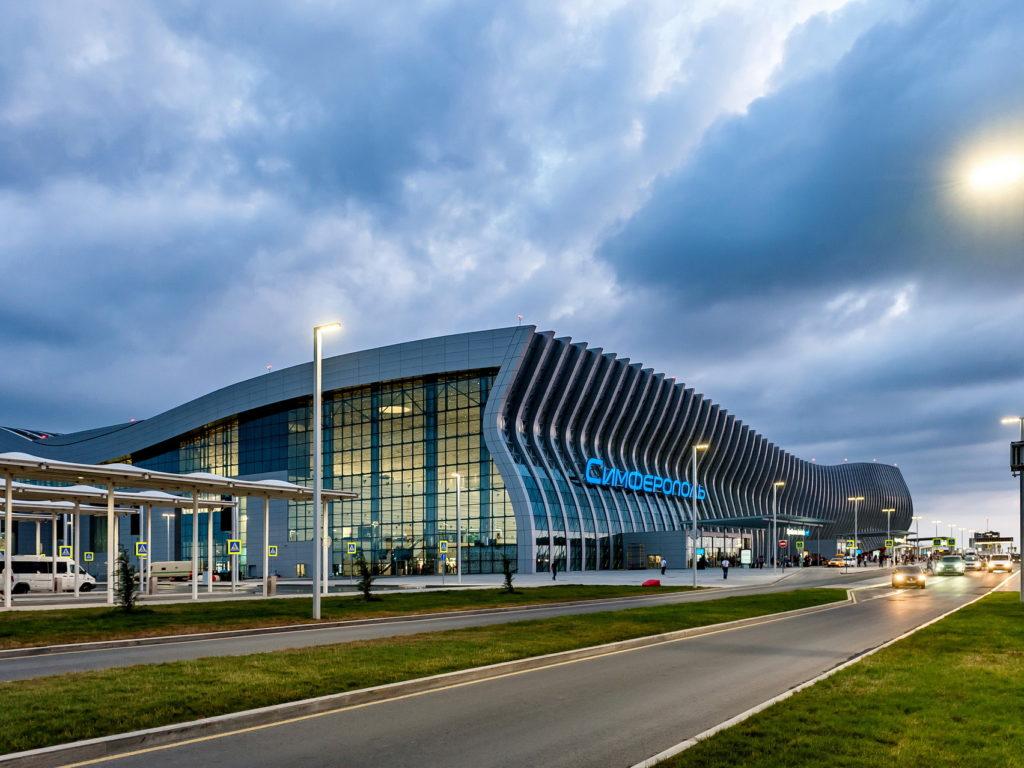 Аэропорт «Симферополь» получил специальную награду