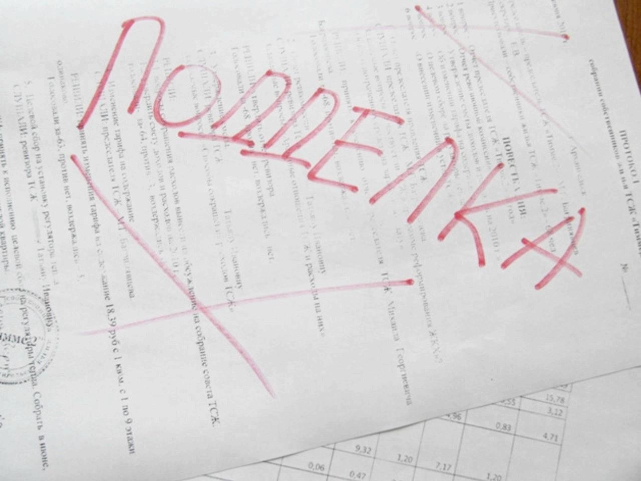 В России резко выросли объемы продажи поддельных документов