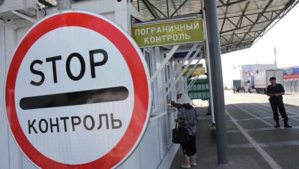 50-летняя украинка попалась на взятке на границе с Крымом