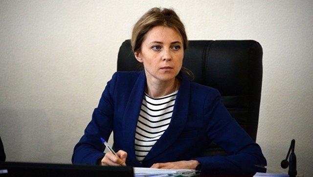 Наталья Поклонская проведет прием граждан в Севастополе