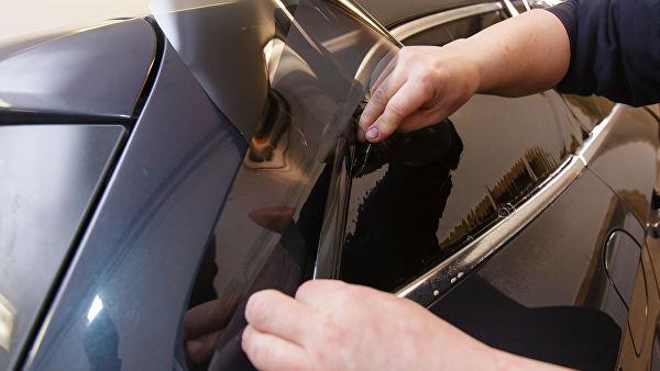 В России могут отменить штрафы за тонировку стекол автомобиля