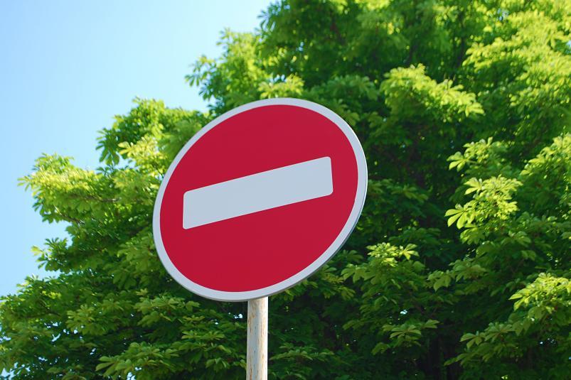 В Севастополе в праздники ограничат движение транспорта — время, адреса