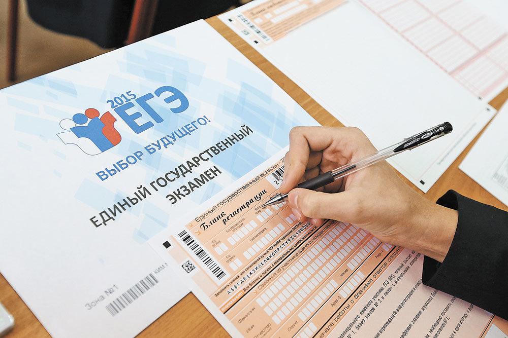 Севастопольскую школьницу удалили с ЕГЭ