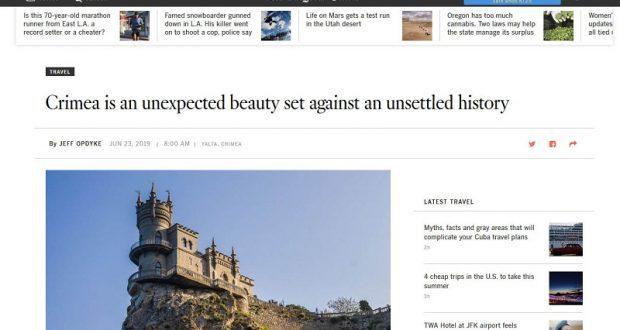 Крупнейшее издание США призвало американцев посетить Крым