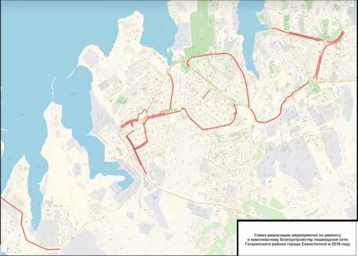 В Севастополе комплексно отремонтируют пешеходную сеть Гагаринского района