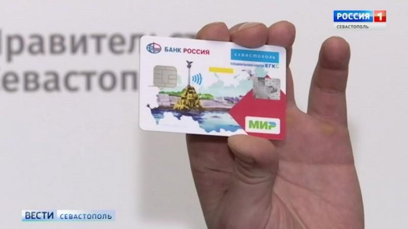 Севастопольские льготники смогут ездить бесплатно только по ЕГКС