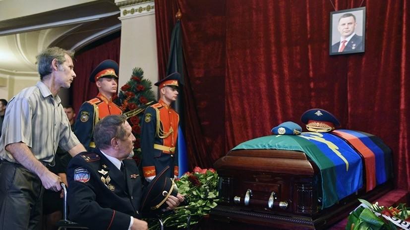 СМИ: в ДНР разоблачили заказчика убийства Захарченко