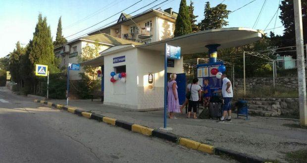 В Крыму заработают две южнобережные автостанции