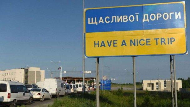 Украинские силовики задержали крымского ополченца