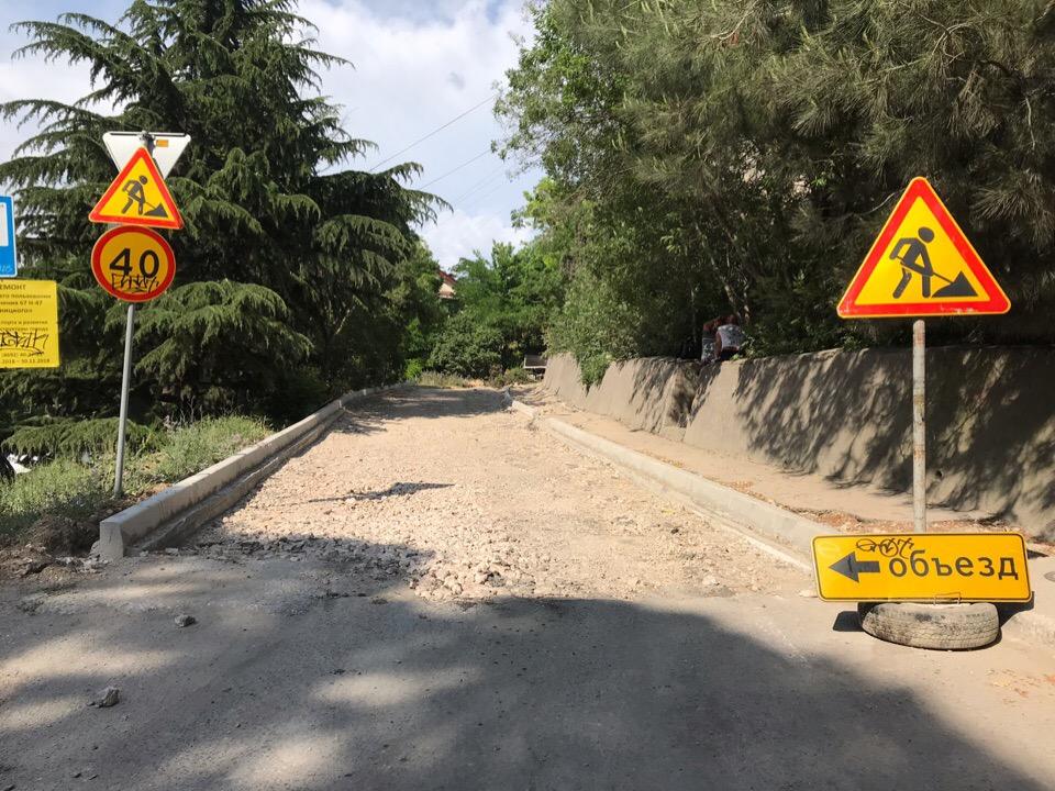Долгожданный ремонт дороги обернулся адом для жителей Балаклавы