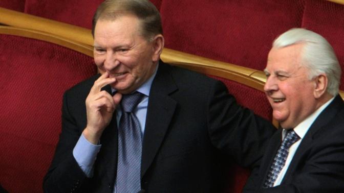 Украинских экс-президентов призвали судить за госизмену