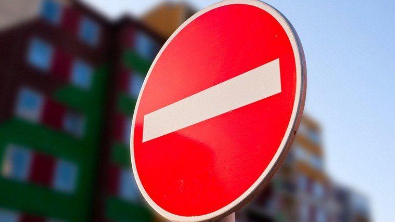 В Севастополе еще одну улицу перекрыли до конца месяца