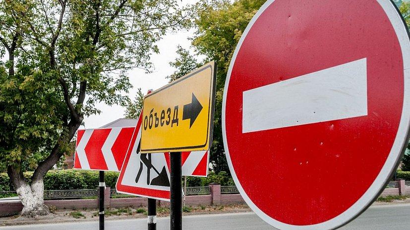 В Севастополе дорогу к Херсонесу закрыли на все лето