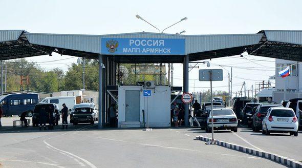На границе в Армянске задержаны два украинца, находящиеся в федеральном розыске