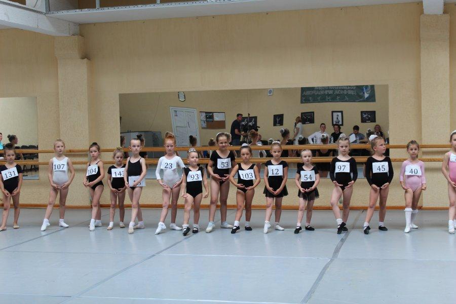 В Севастополе прошёл первый просмотр в Академию хореографии