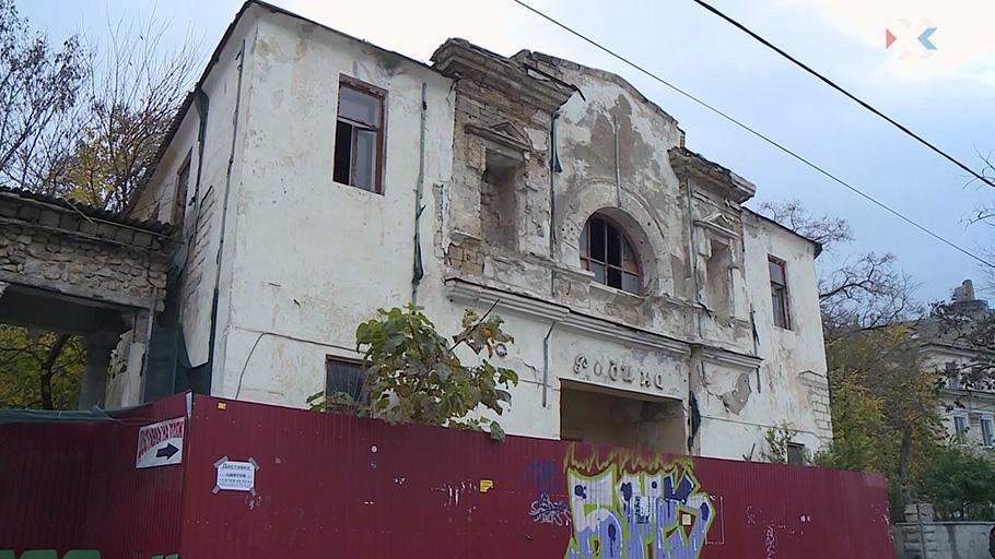 Кинотеатр «Родина» в Балаклаве отреставрируют