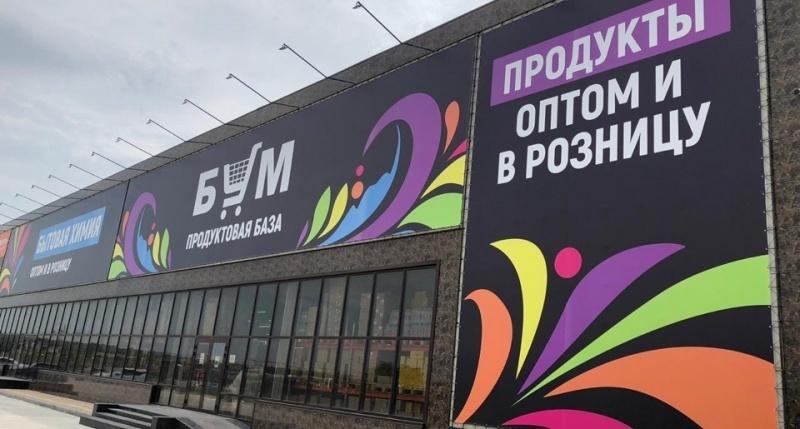 В Севастополь зашла крупная российская торговая сеть