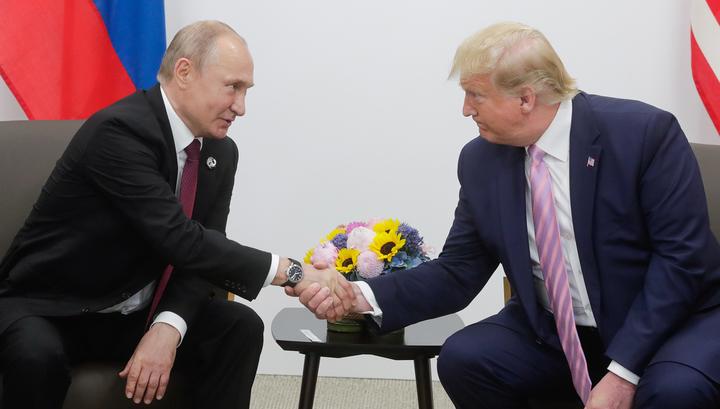 Путин встретился с Трампом