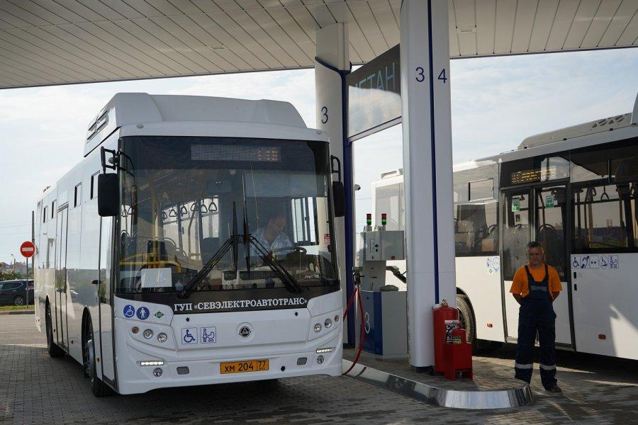 В Севастополе открыли газовую автозаправку