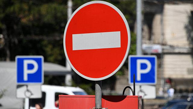 На выходных в Симферополе перекроют движение по двум улицам