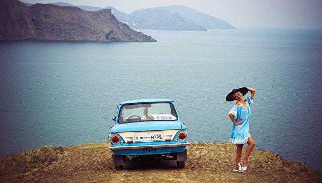 Автоледи из Москвы совершила путешествие в Крым на 40-летнем «Запорожце»