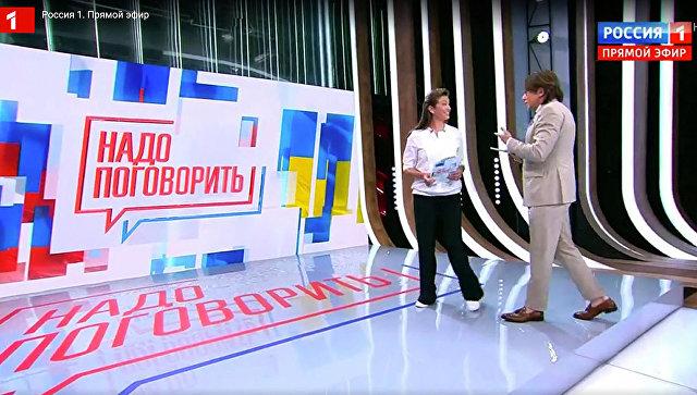 Андрей Малахов попал в «Миротворец» после проведения телемоста «Надо поговорить»