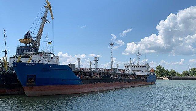 Моряки с задержанного на Украине российского танкера возвращаются домой