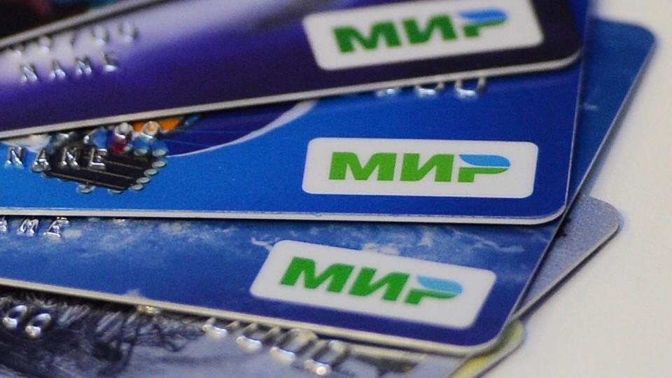 В транспорте Севастополя можно расплачиваться банковской картой