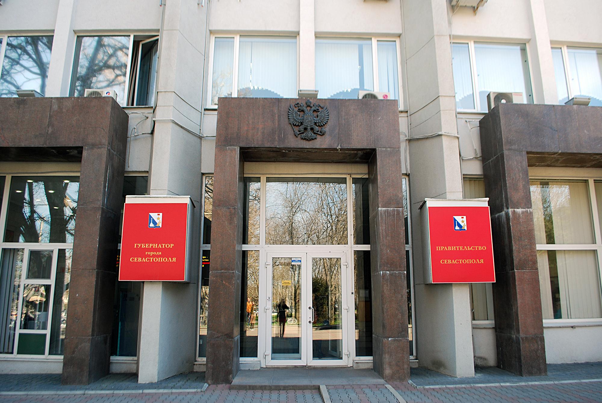 Вице-губернатор Илья Пономарев ушел в отставку