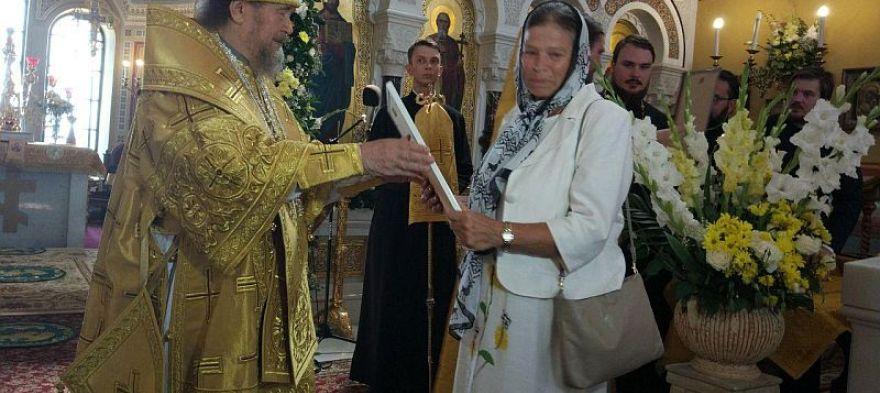 В Севастополе наградили меценатов