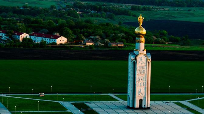 Немецкий журналист призвал снести памятник в честь битвы на Курской дуге