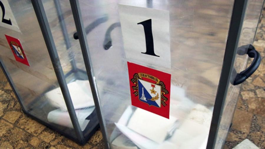 С выборов в Севастополе сняли пять партий