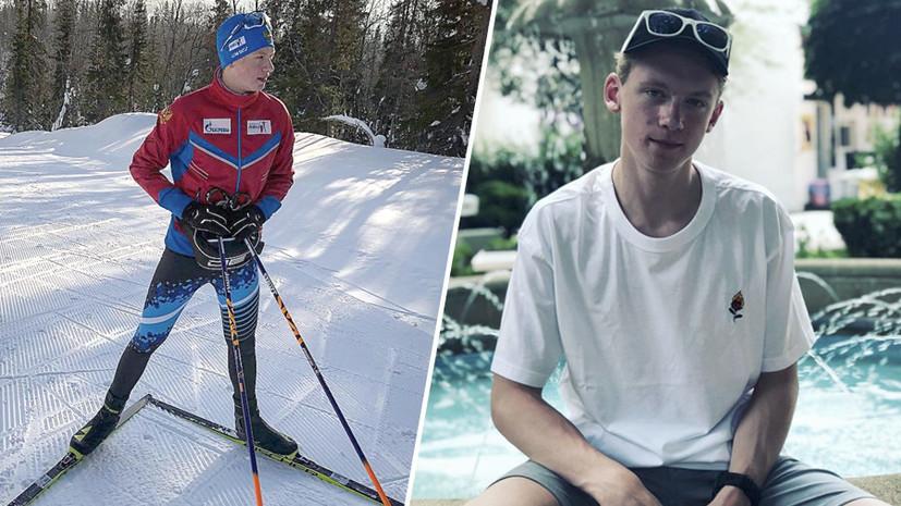 Эксперты назвали возможную причину смерти 17-летнего биатлониста в Крыму
