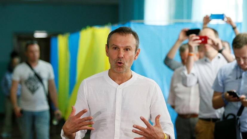 Вакарчук предложил принять закон о «сосуществовании» Украины с Россией