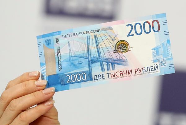 Севастополец подозревается в сбыте фальшивых денег