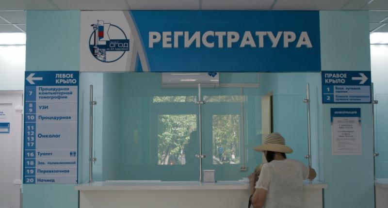 Севастопольцам станет проще записаться к врачу
