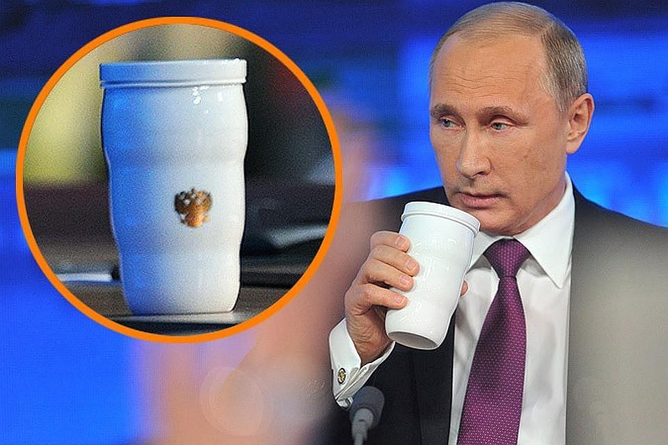 Термокружка «как у Путина» побила рекорды продаж в Китае