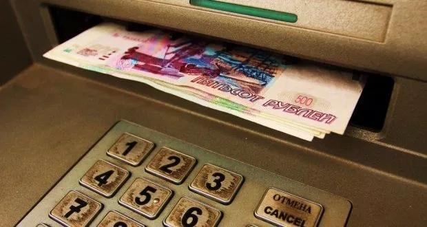 В Севастополе женщина забрала из банкомата чужие деньги