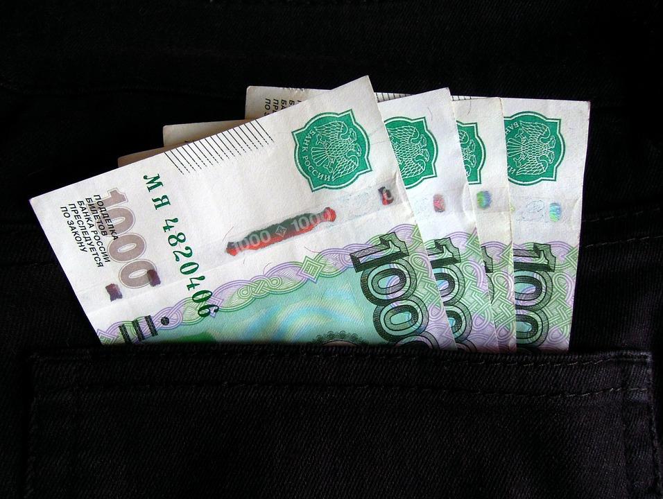 МВД предупреждает о «финансовых пирамидах» в Крыму — как распознать