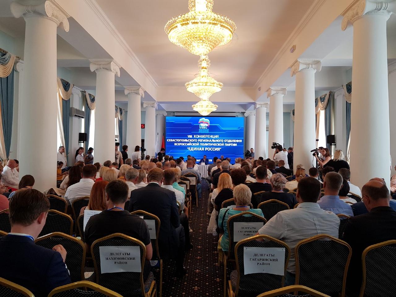 «Единая Россия» определилась с тройкой-лидером кандидатов в депутаты Заксобрания