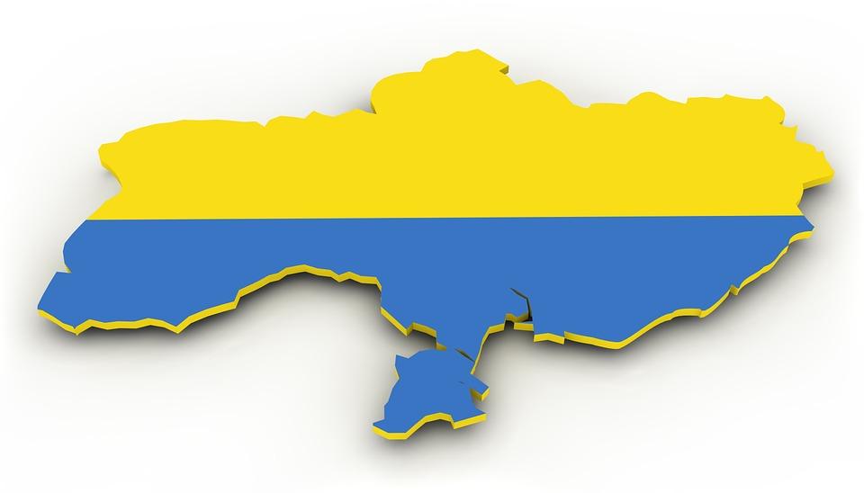 На Украине продают школьные дневники с картой без Крыма