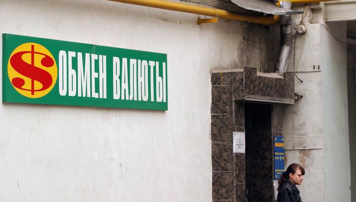 В Москве кассирша сбежала из обменника с 41 миллионом рублей
