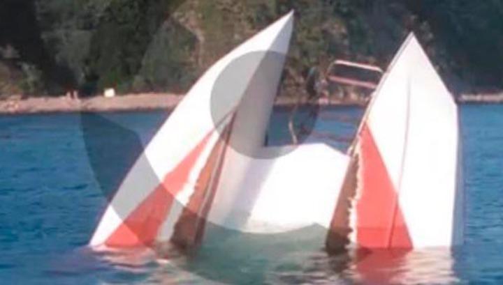 Спасение пассажиров катера после ЧП в Черном море попало на видео