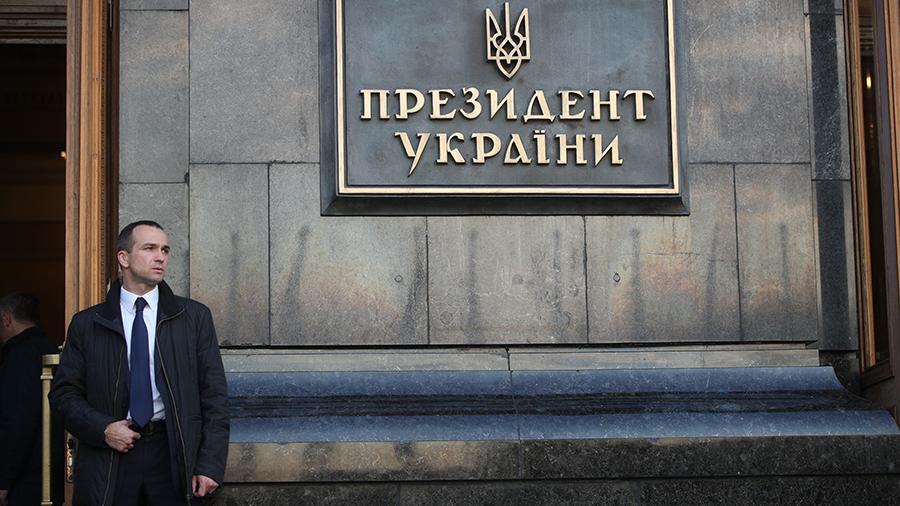 СМИ: в офисе президента Украины проходят обыски